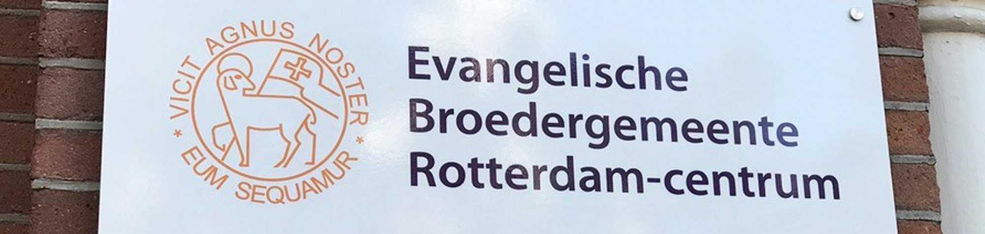 Evangelische Broedergemeente Rotterdam-Centrum
